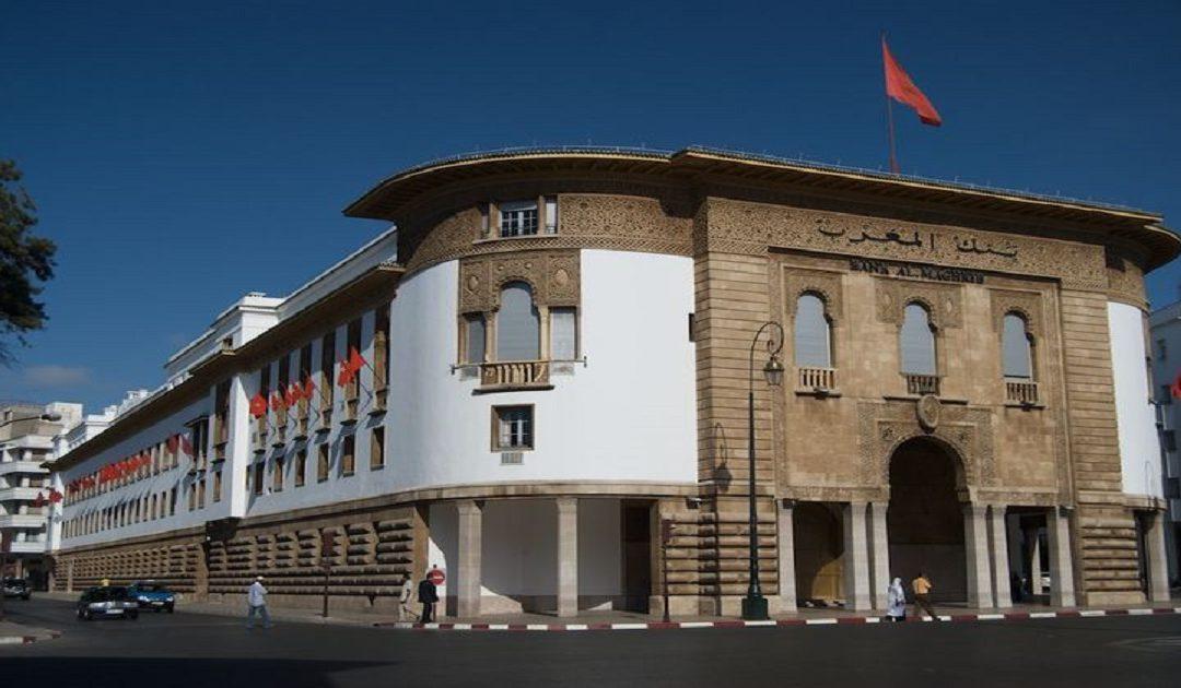 بنك المغرب يقر تدابير جديدة في مجال السياسة النقدية