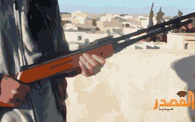 استنفار أمني بعد سرقة بندقية في ملكية موظف بوزارة الداخلية