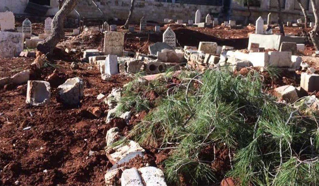 إيقاف عصابة متخصصة في البحث عن الكنوز بأحد المقابر بأزيلال