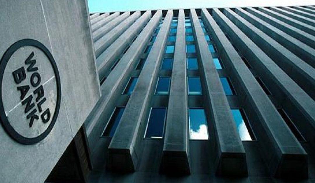 الأزمة توجه المغرب للاقتراض من البنك الدولي