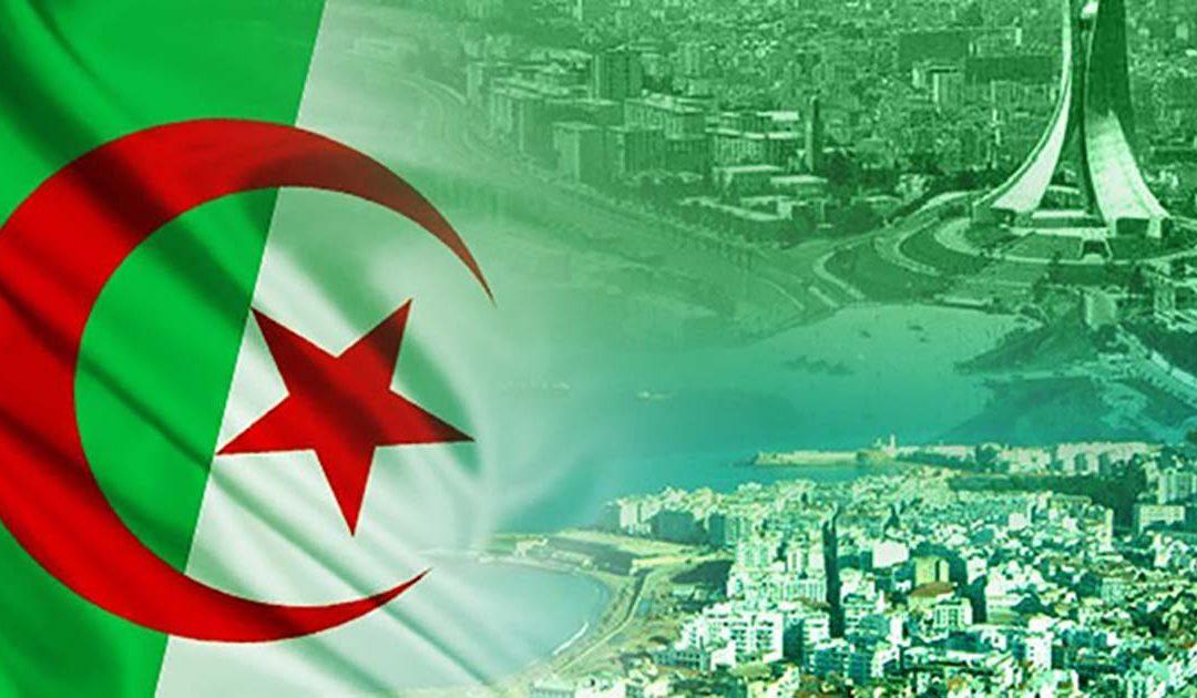 إنفجار بالجزائر