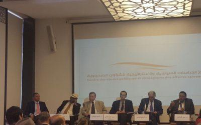 مركز دراسات للشؤون الصحراوية يناقش المواقف الجديدة من قضية الصحراء المغربية