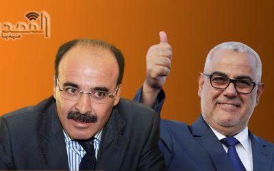 العماري خلاف بنكيران يؤكد مواكبته لمطالب الحركات الاحتجاجية ومرافقتها