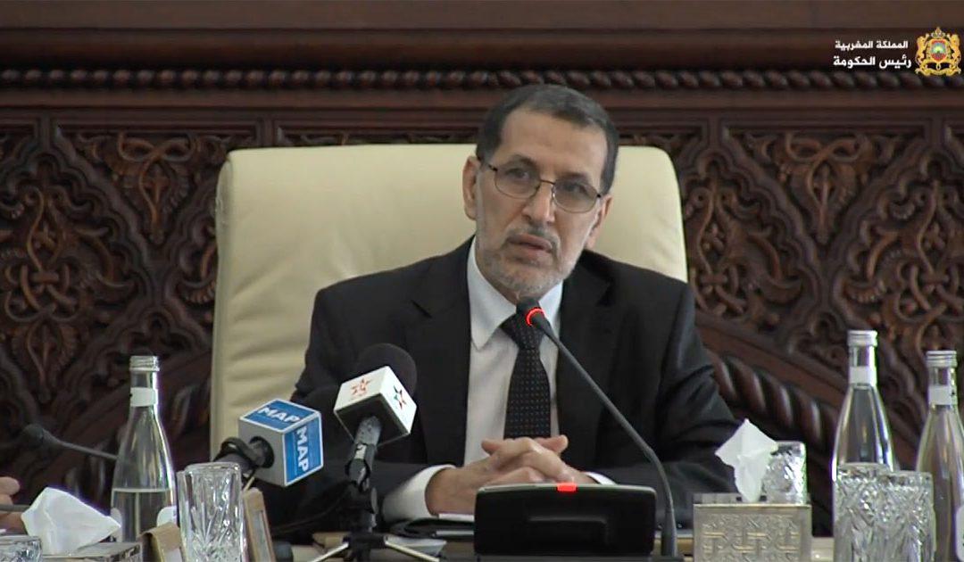 المنتدى المغربي لحقوق الإنسان يشكر رئيس الحكومة