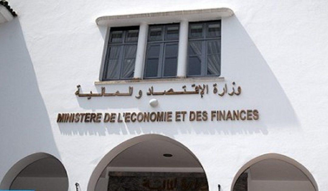 وزارة الاقتصاد والمالية تستعرض حصيلة القرارات المتخذة من قبل لجنة اليقظة الاقتصادية