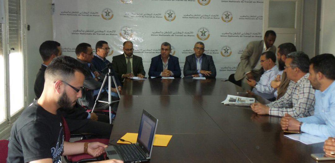 موظفو الطرق السيارة في المغرب يهددون بخوض إضراب مفتوح