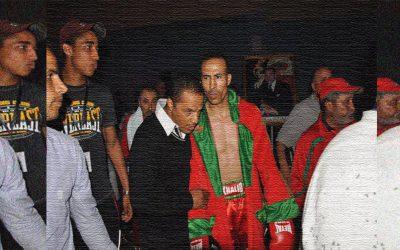 المغربي خالد حبشان بطل العالم في الملاكمة خارج أضواء الإعلام المغربي