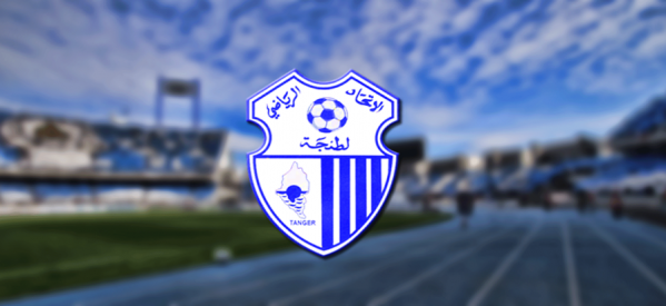 اتحاد طنجة يعلن رسميا عن مدربه الجديد