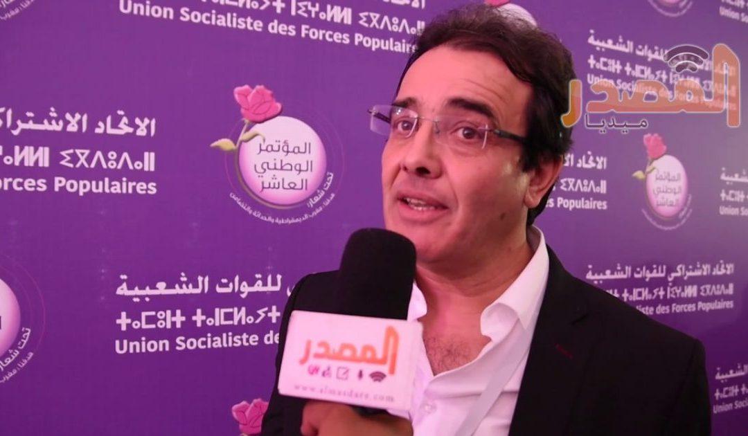 بنعتيق يلتقي مغاربة ألمانيا في طنجة