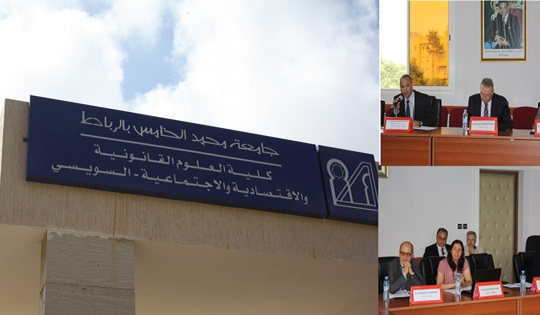 كلية الحقوق الرباط  تناقش سبل إنجاح الإندماج المغربي داخل محيطه الإفريقي