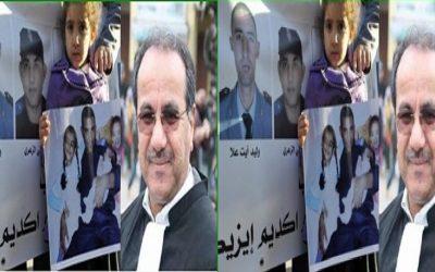 دفاع ضحايا أحداث مخيم اكديم إزيك: القضاء المغربي كان في المستوى