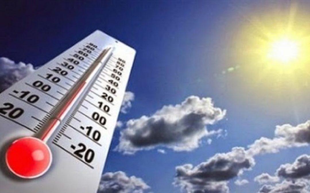 توقعات أحوال لطقس اليوم الجمعة