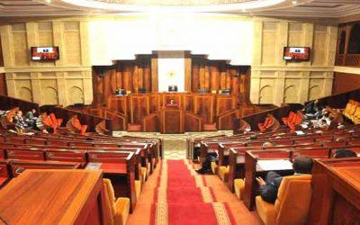 مجلس النواب يصادق بالأغلبية على قانون المجلس الاستشاري للشباب