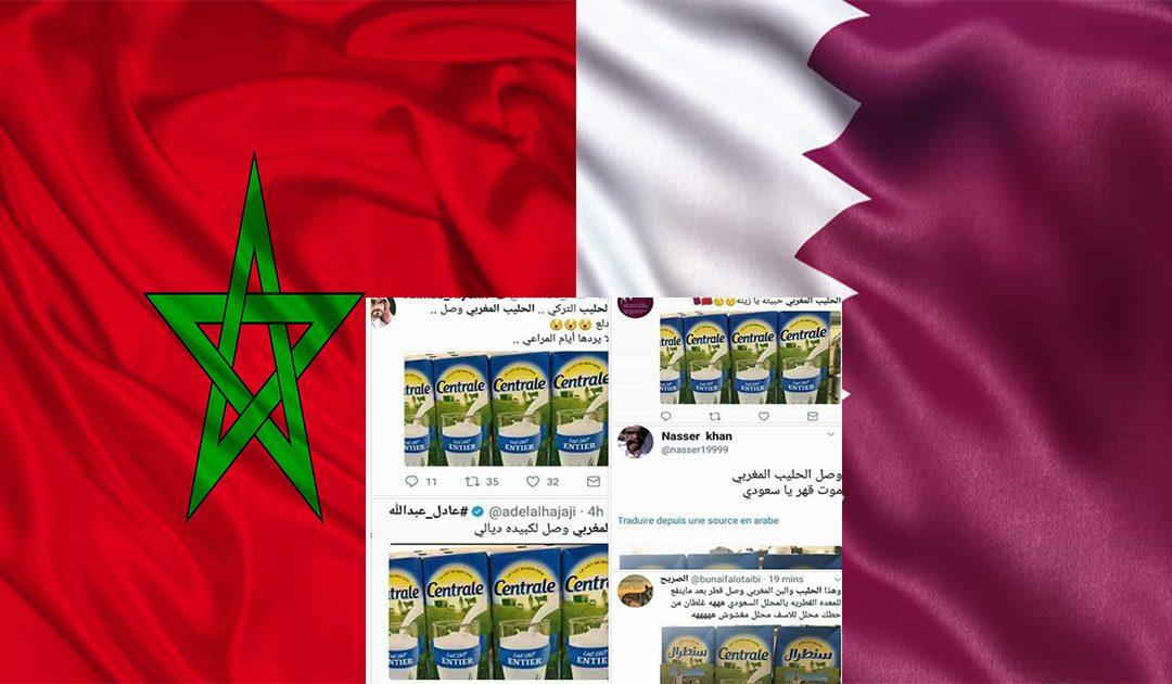 """قطريون ينوهون ب""""الحليب المغربي"""""""