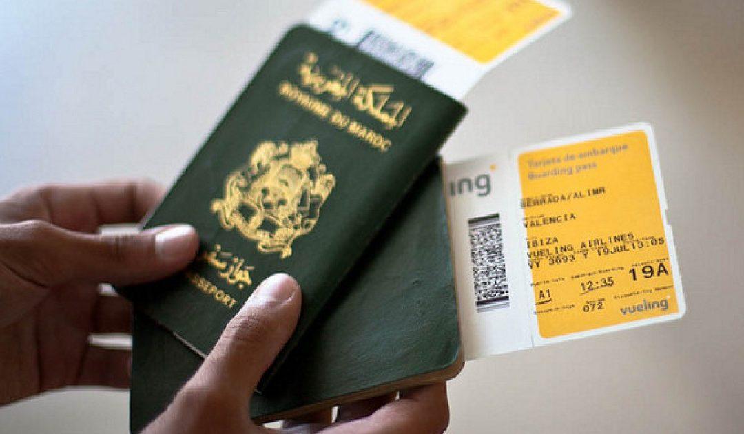 تعليق خدمة انجاز جوازات السفر بمختلف عمالات واقاليم المملكة