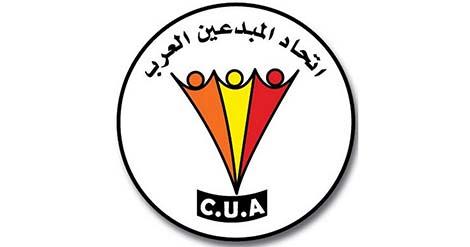 اتحاد المبدعين العرب ينضم إلى الأمم المتحدة
