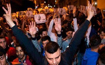 """نشطاء """"حراك الريف"""" يدعون لمسيرة """"فك الحصار"""""""