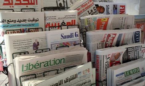 """الفدرالية المغربية لناشري الصحف: """"قطاعنا يعيش اليوم صراعا من أجل البقاء"""""""