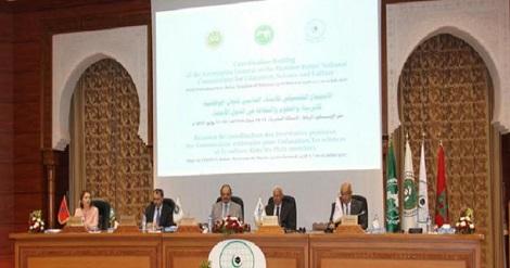 الإسيسكو تحتضن الاجتماع التنسيقي لأمناء اللجان الوطنية للتربية والعلوم والثقافة