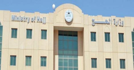 وزارة الحج بالسعودية تحذر من شركات وهمية تقدم الحصوات الخاصة برمي الجمرات بمقابل مالي