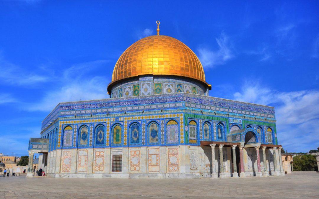 إسرائيل تعلن إعادة فتح الحرم القدسي الشريف يوم الأحد