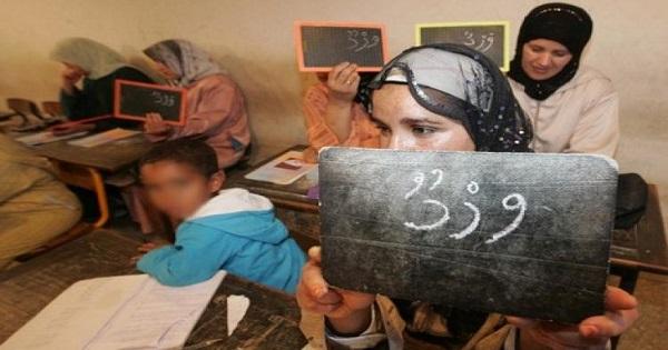 % 32,2 من المغاربة أميون