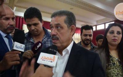 """بالفيديو…حميد شباط يعلق على بلاغ """"الكيحل و رفاقه"""""""