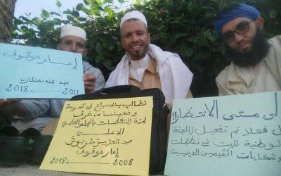 أئمة موقوفون يعتصمون أمام مقر الأمانة العامة للمجلس العلمي الأعلى