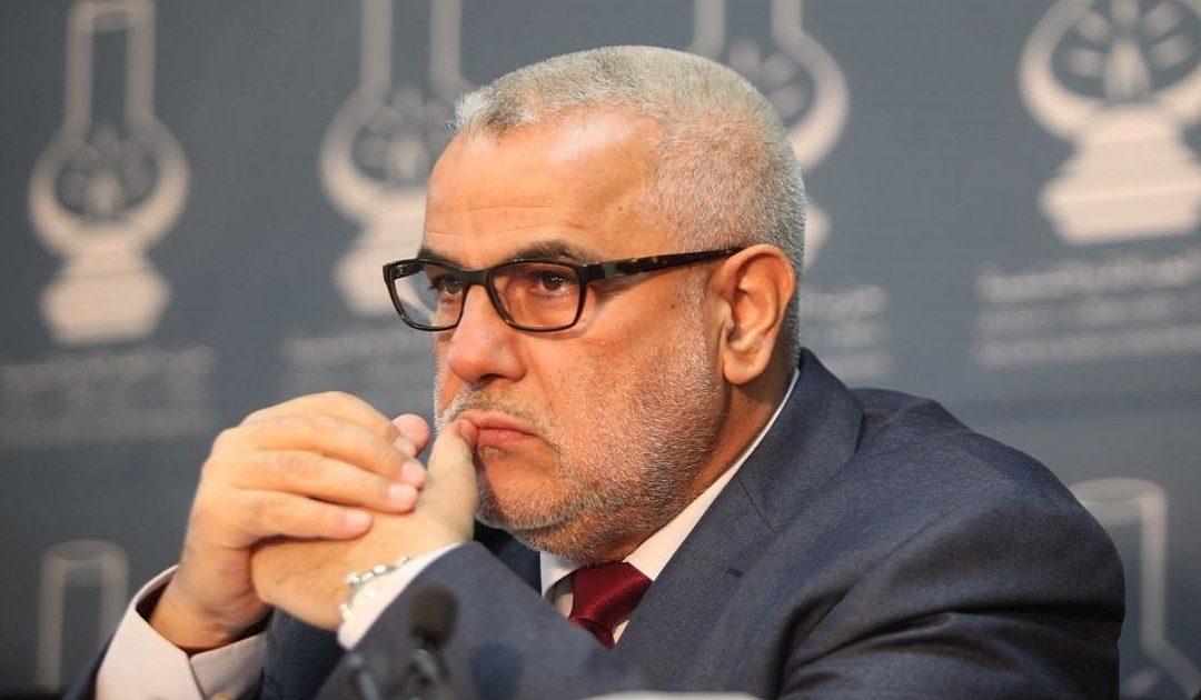 بنكيران يتابع قضائيا الجرائد التي نشرت خبر حصوله على تقاعد استثنائي وآخر مدني