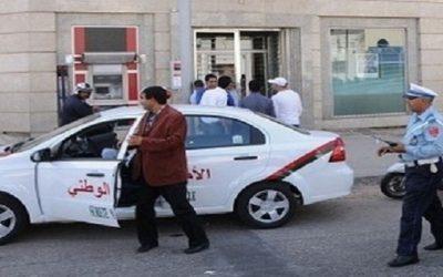 توقيف شخص متورط في محاولة السرقة من وكالة بنكية بالعيون