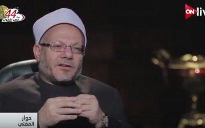 مفتي مصري: الفتوى غير الصحيحة تؤدي لإرباك الناس