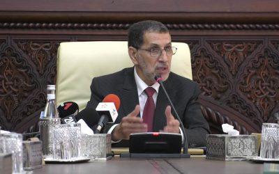 الحكومة المغربية تصادق على عدد من قوانين جديدة