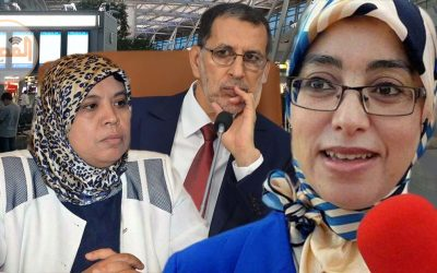 """برلمانية البيجيدي تكشف حقيقة إعتقالها وإحتجازها بمطار """"دوسلدورف"""" الألماني"""