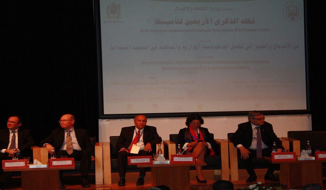 الجمعية المغربية لخريجي الجامعات و المعاهد السوفييتية تخلد الذكرى 40 لتأسيسها
