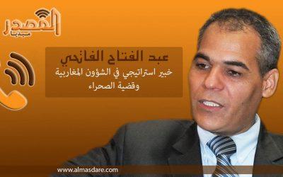 الفاتحي: إتهامات بن قرينة حملة انتخابية ترتهن على العقيدة العسكرية المعادية للمغرب