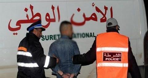 اعتقال شخص بحوزته 2990 قرص من مخدر الإكستازي بفاس