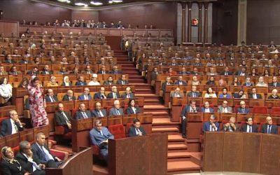 غياب 122 برلمانيا عن جلسة التصويت على قانون المالية