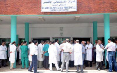 المديرية الجهوية للصحة لجهة الدار البيضاء تنفي وجود السيدا بالمستشفى الحسني