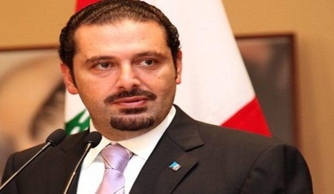 الحريري يؤكد من فرنسا عن قرب عودته إلى لبنان