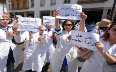 أطباء القطاع العام يعلنون عن إضرابات وطنية بكل المؤسسات الصحية