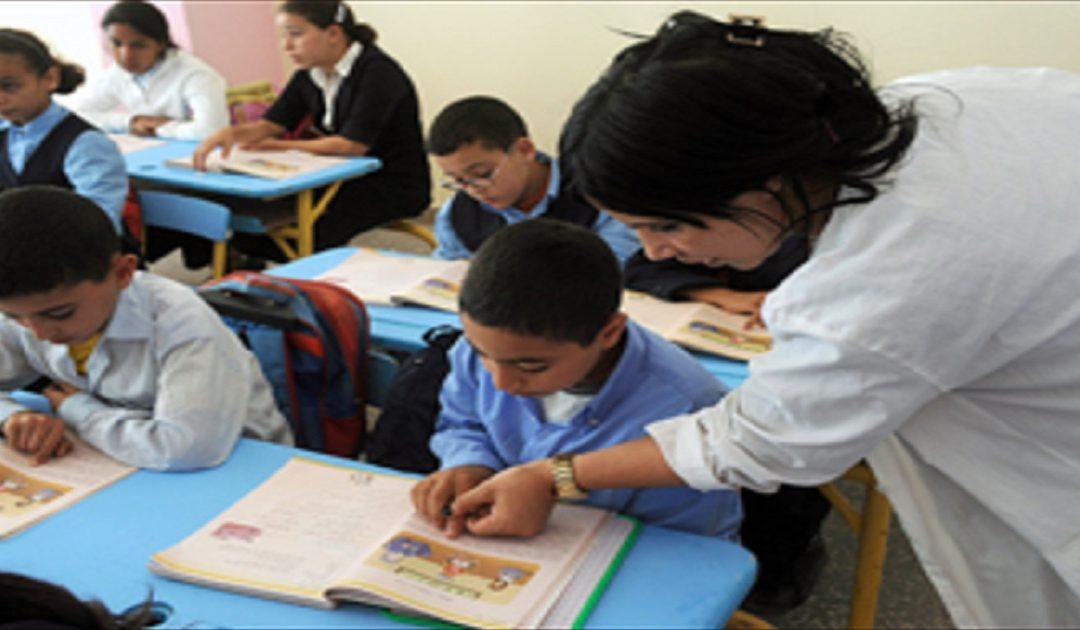 ارتفاع عدد الأطفال المسجلين بالتعليم الأولي إلى 699.265 طفلا وطفلة