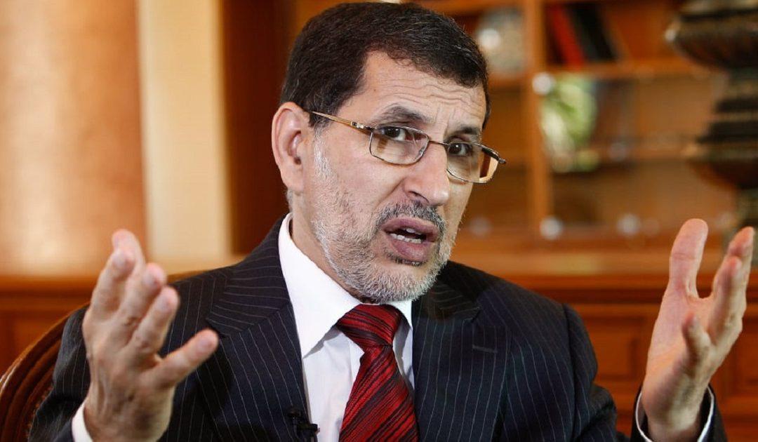 العثماني يحذر اعضاء حزبه من الوقوع في فخ ترويج أخبار مغلوطة