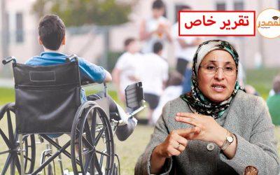 نادية الشاغل : وزارة الحقاوي لم تجد حلا للأشخاص لذوي الاحتياجات الخاصة