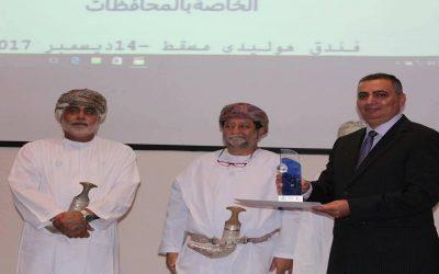طبيب مصري يحصل على جائزة_التميز في البحث العلمى بسلطنة عمان لعام 2017