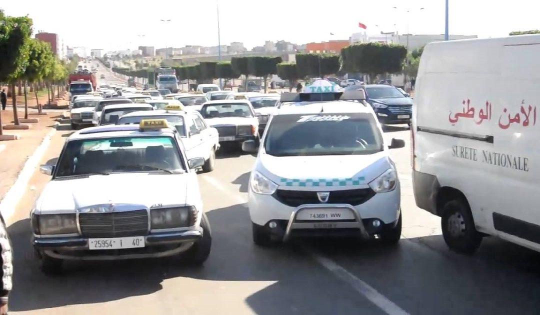 """الدار البيضاء والمحمدية """"مدن بدون سيارة """" الأحد المقبل"""