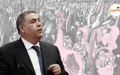 مستشار برلماني عن حزب المصباح يجر وزير الداخلية إلى المساءلة (+وثيقة)