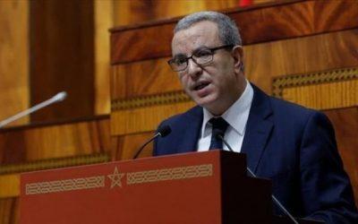 وزارة العدل تحدث مرصدا وطنيا لمكافحة الإجرام