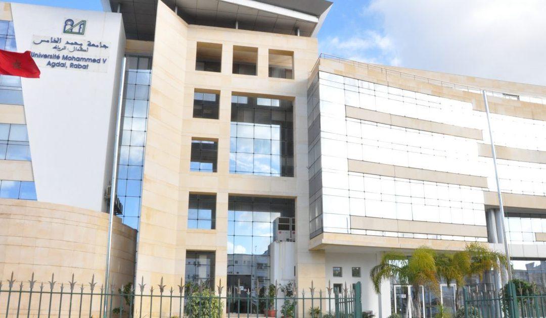جامعة محمد الخامس وشركاؤها يطلقون الدليل القانوني للنساء ضحايا انتهاك الحقوق