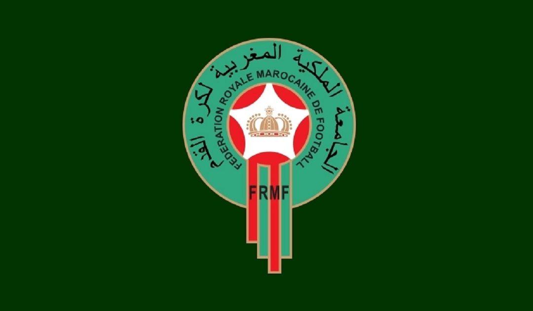 الجامعة الملكية المغربية لكرة القدم تتعاقد مع شركة جديدة للألبسة الرياضية بقيمة مالية كبيرة