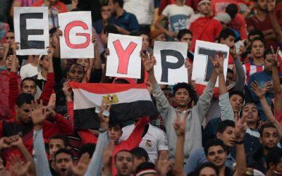 الاتحاد المصري لكرة القدم يتخذ قرارا غريبا في حق الجماهير
